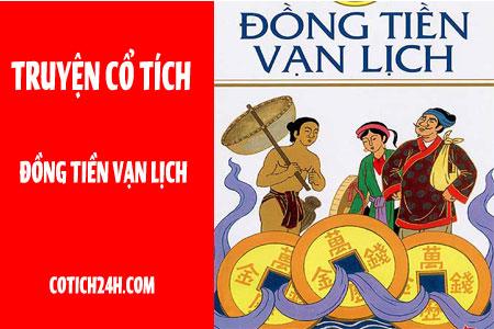 Truyện cổ tích đồng tiền Vạn Lịch